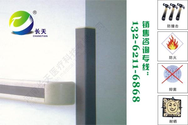 新乡厂家直销定制防撞护墙板现货PVC护角铝合金医用护角长天护角