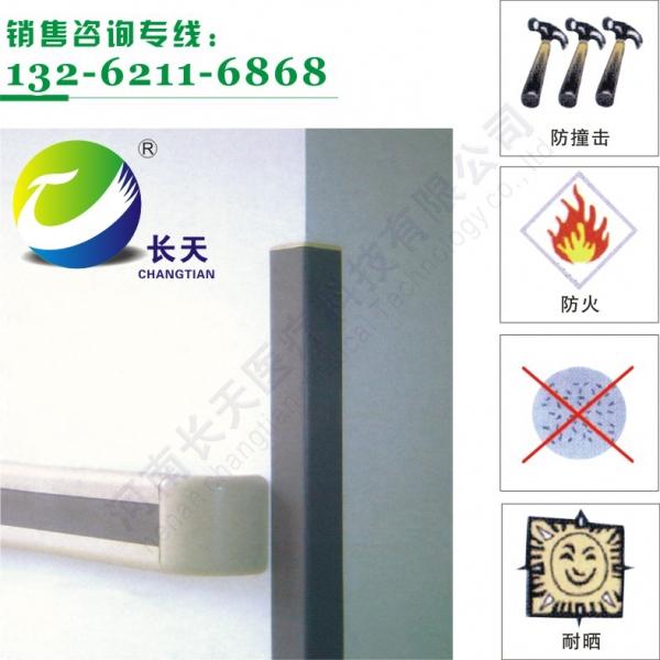 厂家直销定制防撞护墙板现货PVC护角铝合金医用护角长天护角
